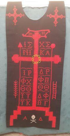 Μοναχικό ή αγγελικό σχήμα Cross Stitch, T Shirt, Women, Supreme T Shirt, Punto De Cruz, Tee, Women's, Seed Stitch, Punto Croce