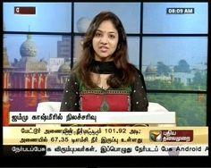 News Reader Priya
