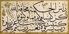 Hattat Mehmed Nuri-i Mısri'nin Sülüs Levhası: Ra'sü'l-hikmeti Mehafetullah - Hattatlar Sofası