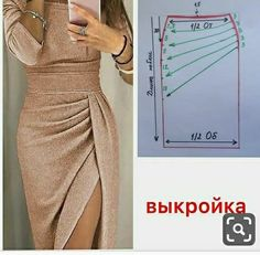 Este posibil ca imaginea să conţină: text diy fashion that really hot.New dress pattern diy 37 IdeasTremendous Sewing Make Your Own Clothes Ideas. Prodigious Sewing Make Your Own Clothes Ideas. Fashion Sewing, Diy Fashion, Fashion Dresses, Skirt Patterns Sewing, Clothing Patterns, Drape Skirt Pattern, Pattern Drafting Tutorials, Pattern Draping, Diy Clothing