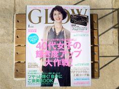 GLOW Blog Entry, Glow, Sparkle