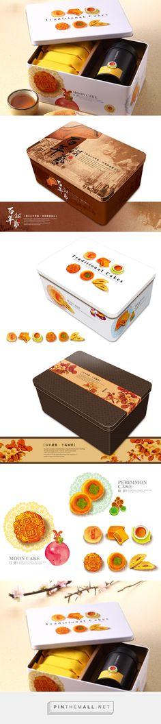 餅藝系列 存在設計 @ Design Group curated by Packaging Diva PD. Yummy Century of Art cake packaging.