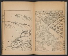 An Early century guide to wave design for Japanese craftsman Japanese Drawings, Japanese Prints, Japanese Design, Japanese Waves, Traditional Japanese Art, Artist And Craftsman, Japanese Woodworking, Japanese Illustration, Art Japonais