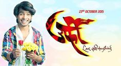 Urfi 2015 Marathi Movie Torrent Download – 720p Full Movie Torrent Download. Deva is a free spirited, charming and fun guy. He works at an estate agent's office, and his quick wit helps him score clients. One such morning, a couple and their beautiful young daughter walk into the office, and Deva falls in love. Suddenly, Deva is on a mission, to woo the girl of his dreams, no matter what the cost!