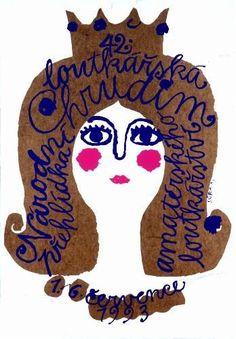 Výsledek obrázku pro Jaroslav sura Happy As A Clam, Flat Earth Society, Printed Matter, Kids Poster, Couple Drawings, Outsider Art, Graphic Design Inspiration, Art For Kids, Print Patterns