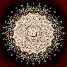 allah-calligraphy-ninety-nine-names