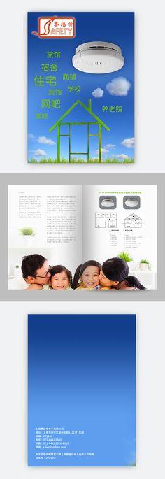 Création d'une brochure de présentation de détecteurs de fumée pour la société chinoise FC Electronics