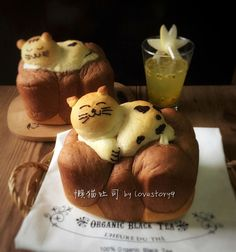 I would like to be a meow, lying on the bread - learn to do the practice of lazy toast competition Cute Food, Good Food, Yummy Food, Delicious Dishes, Bento Recipes, Bread Recipes, Bread Art, Cat Bread, Japanese Bread