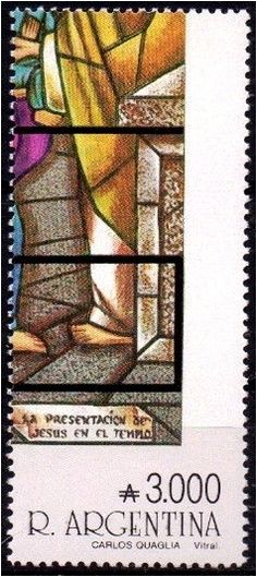 Stamp: Stained Glass Windows by Carlos Quaglia (Argentina) (Christmas) Mi:AR…