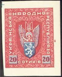Imagen de sellos Ucrania