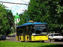 Trolejbus na ulicach Lwowa Vehicles, Car, Vehicle, Tools