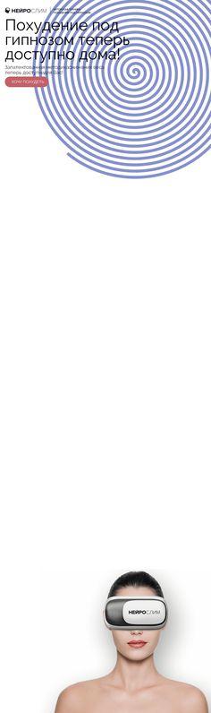 #инновационнаяметодикатико  #моделированиявреализациифгосвдоу #инновационнаяметодикаобучения #Товары_Почтой #Для_женщин #Похудение Инновационная методика похудения Нейрослим  Инновационная методика похудения Нейрослим Цены на лендингах: Россия 100руб/490руб, Беларусь 3 бел. руб, Казахстан 550 тенге
