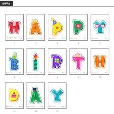 Birthday Party Design, 1st Birthday Party Themes, Birthday Board, Birthday Wishes, Happy Birthday, Printable Birthday Banner, Printable Banner Letters, Birthday Invitations, Name Stickers