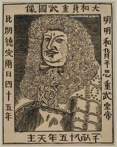 1685 woodcut by Sinologist Christian Mentzel