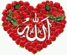 Islamic Art, Islamic Quotes, U R My Everything, Jumma Mubarak Images, Fancy Party, Childrens Party, Alhamdulillah, Quran, Life Lessons