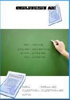 ödev kapakları (7)