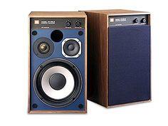 JBL 4312MII-WX (Pair) Compact Monitor Speakers 4312m2wx