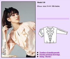 Sew Your Kibbe: Soft Gamine – Doctor T Designs. Would love to get a blouse like this that fits me well in stores one day. Especially if it's from a sustainable/ethical brand. Soft Gamine, Ethical Brands, Sewing, Blouse, Pattern, Artsy Fartsy, Board, Style, Inspiration