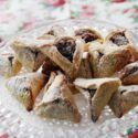 Purim Recipe, Jewish Recipes, Recipe Boards, Other Recipes, Almond, Eat, Ethnic Recipes, Holiday, Food