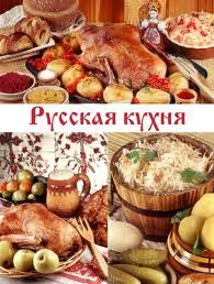 cooking, Russian foods, cuisine