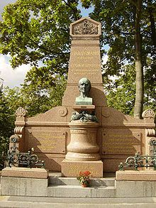 Hahnemann's mausoleum at Père Lachaise Cemetery, Paris, France Pere Lachaise Cemetery, Fountain, Around The Worlds, Paris France, Outdoor Decor, Photos, Art, Art Background, Pictures
