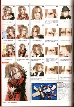 visual kei makeup tutorial.could be more wearable if you took away the glitter and jewels off the cheek.