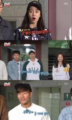 "Running Man Song Ji-hyo, ""Gary changed his number"""