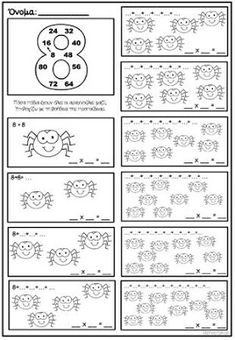 Ιστορίες μιας τάξης: Προπαίδεια...αυτό το βάσανο! (Β' τάξη - κεφ. 24-29) Multiplication Facts, Bullet Journal, Words, Count, Child, Baby, Boys, Kid, Children