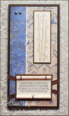 """Вариант приглашения на 60-летие главы семьи  На свитке написано """"Ты буйство юности, как зверя, укроти,  Отцу и матери всегда служи оградой.  Не забывай о том, что мать вспоила нас,  Отец же воспитал свое родное чадо. """"   http://julialazareva.blogspot.ru/2010/05/blog-post_15.html"""