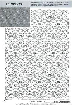 sexy-crochet.com_esquemas_vestidos_faldas_219