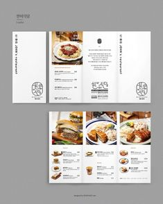 We have produced a leaflet that uses both Korean and American menus . Cafe Menu Design, Food Menu Design, Food Poster Design, Menu Restaurant, Restaurant Identity, Food Catalog, Magazine Ideas, Brochure Food, Japanese Menu