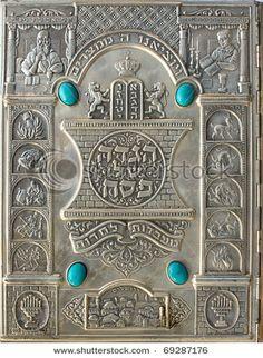 Vintage Silver Passover Haggadah