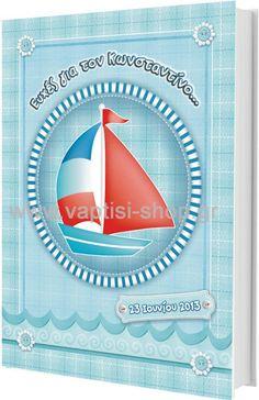 Βιβλίο ευχών - Καραβάκι σε Κύκλο Symbols, Letters, Paper, Art, Art Background, Kunst, Letter, Performing Arts, Lettering