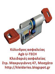 Κλειδαριές Ασφαλείας - Επισκευές Ρολών     210-94.20.000: Κύλινδρος ασφαλείας Agb U Tech-Τιμή 50,00 ευρώ