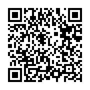 Código QR a la banda sonora de Memorias del cementerio en Spotify