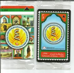 Oman:phonecard 4th GCC stamp exhibition 2 mint unused cards HV-only 2000 copies