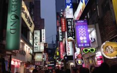 Solo Female Travel in Korea: Why South Korea is a great destination for independent females.