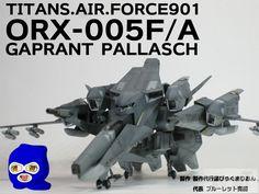Gaprant Pallasch - Custom Build Modeled by mokei Star Blazers, Gunpla Custom, Super Robot, The Grim, Plastic Models, Cool Toys, Gundam, Movie Tv, Fighter Jets