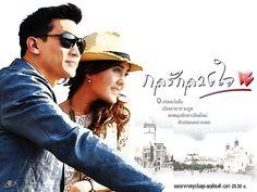36 Best my lakorn images in 2019 | Thai drama, Drama movies