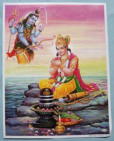 India Hindu Religious God Shiva & Rama Print (U9)