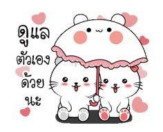 Gifs, Line Sticker, Get Well, Cute Cartoon, Good Morning, Hello Kitty, Kawaii, Stickers, Poster