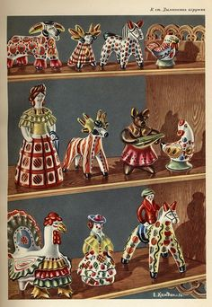 Russian Industry Catalogue Soviet 1960s 1950s goods