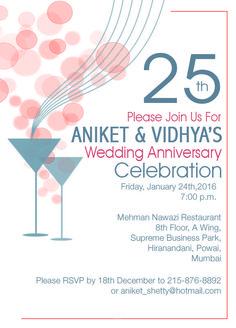 25th Wedding Anniversary Invitation party theme