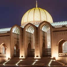 The Sultan Qaboos Grand Mosque was first declared to mark Sultan Qaboos' 30th year of reign and was completed in 2001.