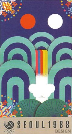 Vintage Graphic Design Yong Seung-Choon's poster for the 1988 Seoul Olympic Games / Poster / Graphic / Design / Inspiration / Ideas / Gemetry / Olympic Games / Flag / Seoul / Art Deco / Movement / Geometric / Waterfall / Mountain / Waves / - Retro Poster, Poster S, Graphic Design Posters, Graphic Design Inspiration, Geometric Graphic Design, Op Art, Sports Day Poster, The Rok, Korea Design