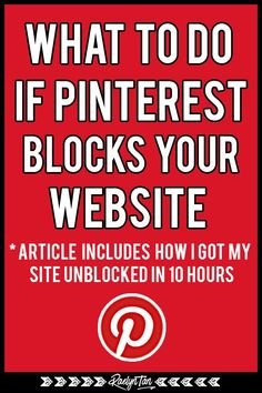 Here's what to do if Pinterest has blocked your website and marked your URL as spam... and what not to do! In this post, I go through how I got my website unblocked by Pinterest in 10 hours. Let's get your website unblocked! via @raelyntan Pinterest Advertising, Pinterest Marketing, Article Sites, Content Marketing Strategy, Blogging For Beginners, Marketing Digital, Make Money Online, How To Start A Blog, Spam