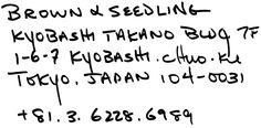 東京駅、銀座、京橋エリアのセレクトショップ|BROWN&SEEDLING