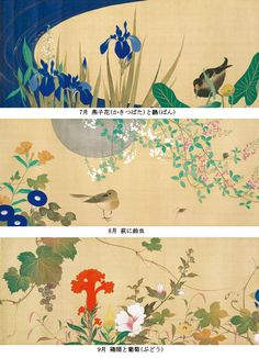 Birds and Flowers of the Four Seasons scroll. detail). Sakai Hoitsu. 1818. Tokyo National Museum. 酒井抱一「四季花鳥図巻」 江戸時代後期酒井抱一「四季花鳥図巻」 江戸時代後期