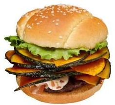 Fast food eaters in Japan have a new option this fall: A pumpkin burger offered for the next few weeks by Burger King.