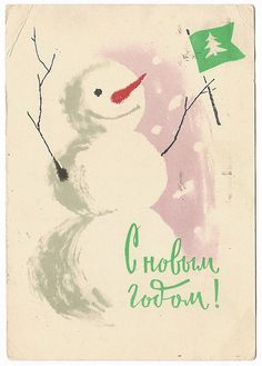Happy New Year postcard from USSR (1961)